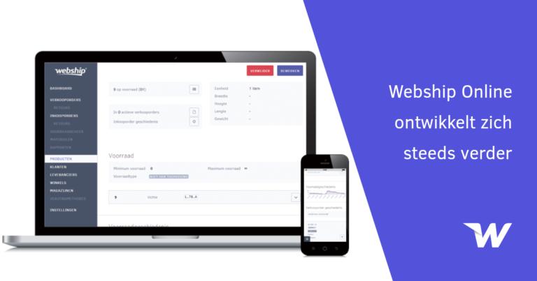 Webship Online ontwikkelt zich steeds verder!